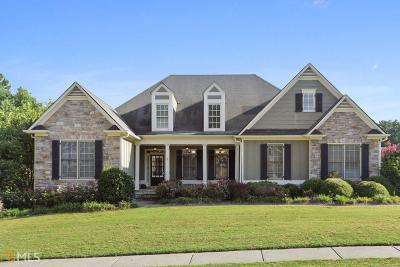 Paulding County Single Family Home New: 15 Red Bud Ln