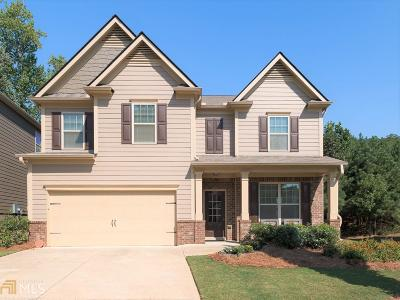 Canton GA Single Family Home New: $330,000