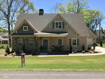 Newnan Single Family Home New: 11 East Murphy St