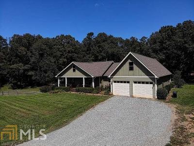 Fannin County Single Family Home New: 118 Mystic Pl