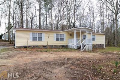Sharpsburg Single Family Home Under Contract: 3 Cottonwood Cir