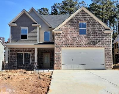 Paulding County Single Family Home New: 392 Cobblestone Trl