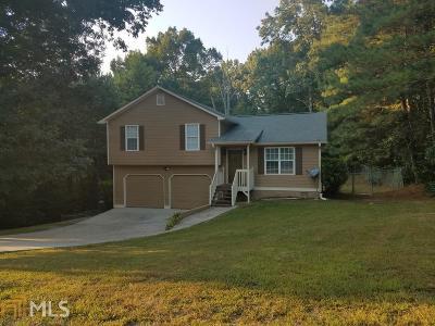 Paulding County Single Family Home New: 239 Sweetgum Lane Lane