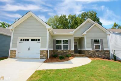 Carrollton Single Family Home New: 107 Deese Court