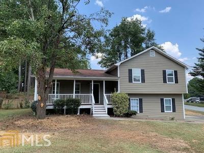 Paulding County Single Family Home New: 103 Hampton Lane