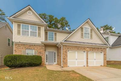 Paulding County Single Family Home New: 5 Brookvalley Ct