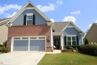 Gainesville Single Family Home New: 3843 Sweet Magnolia