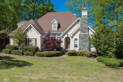 McDonough Single Family Home New: 107 Royal Burgess Way