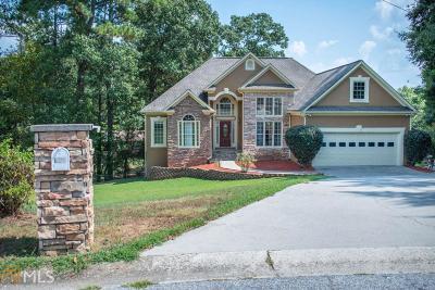 Douglasville GA Single Family Home New: $349,900
