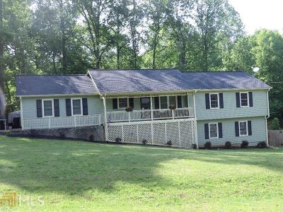 Dacula Single Family Home New: 2538 Forestdale Drive