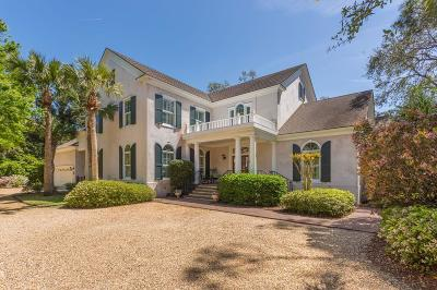 Sea Island Single Family Home For Sale: 281 W. Seventh Street (Cottage 504)
