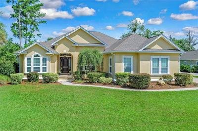 Single Family Home For Sale: 107 Cameron Owen Drive