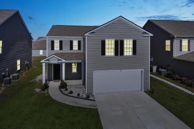 Hinesville Single Family Home For Sale: 417 Valdez Court