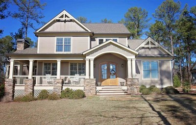 Greensboro Single Family Home For Sale: 1421 Garners Ferry