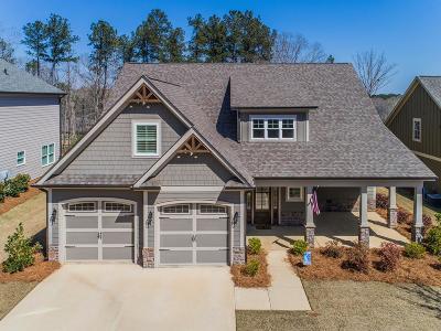 Greensboro Single Family Home For Sale: 1011 McInteer Circle