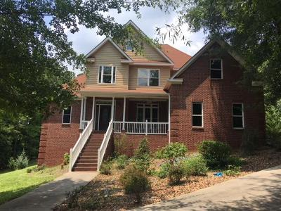 Single Family Home Pending: 241 Arbor Way