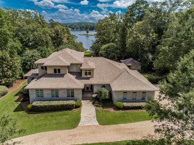 Milledgeville GA Waterfront For Sale: $775,000