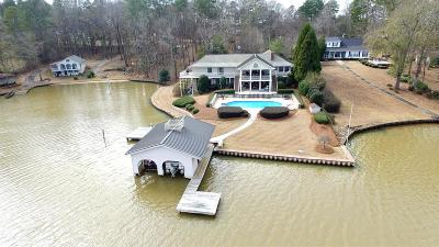 Milledgeville GA Waterfront For Sale: $899,000