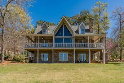 Eatonton GA Waterfront For Sale: $679,000
