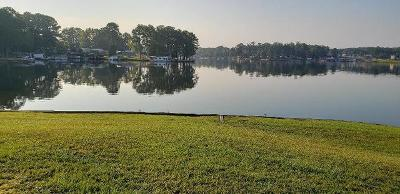 Milledgeville GA Waterfront For Sale: $149,900