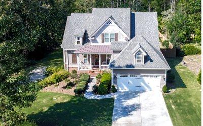 Jasper Single Family Home For Sale: 235 Heart Pine Ln