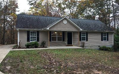 Ellijay Single Family Home For Sale: 784 Timberwalk Drive