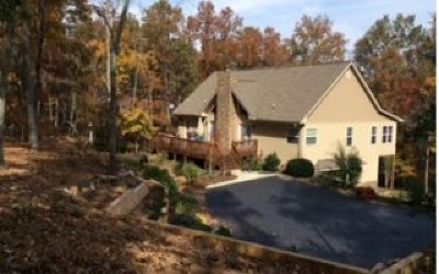 Blairsville Single Family Home For Sale: 207 Oakwood Road