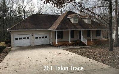 Blairsville Single Family Home For Sale: 261 Talon Trace