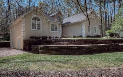 Ellijay Single Family Home For Sale: 1055 Knight Road