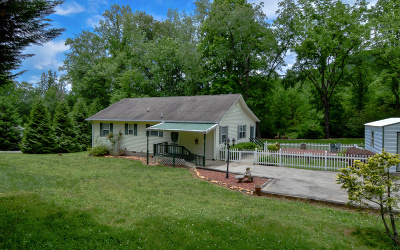 Hayesville Single Family Home For Sale: 131 Chatuge Hills Dr