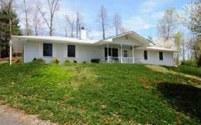 Hayesville Single Family Home For Sale: 117 Chatuge Shores Cir