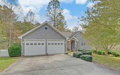 Towns County Single Family Home For Sale: 4304 Spring Cove Lane