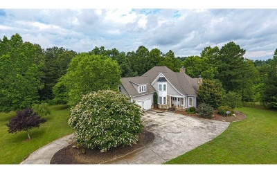 Ellijay Single Family Home For Sale
