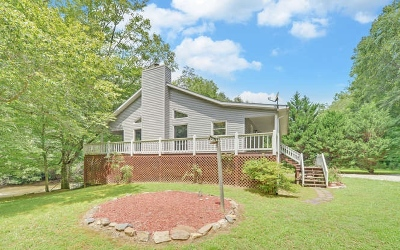 Blairsville Single Family Home For Sale: 3408 Gainesville Hwy