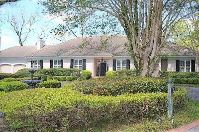 Valdosta Single Family Home For Sale: 3 E Crestwood Place