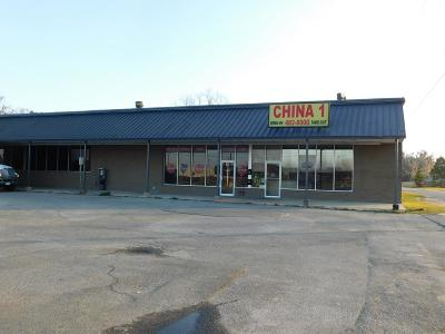 Lanier County Commercial Lease For Lease: 83 S Valdosta Road