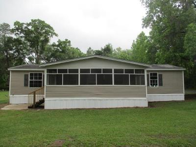 Berrien County, Brooks County, Cook County, Lanier County, Lowndes County Single Family Home For Sale: 2900 Dogwood Circle