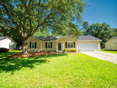 Lowndes County Single Family Home For Sale: 3967 Nicole Lane