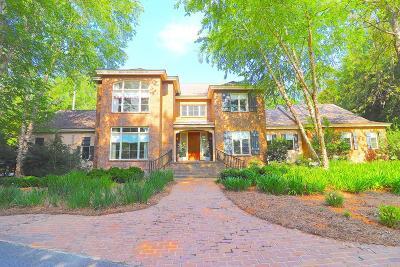 Valdosta Single Family Home For Sale: 1090 Ridge Road
