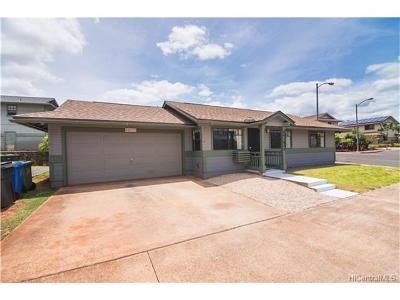 Waipahu Single Family Home In Escrow Showing: 94-1029 Kuoo Street