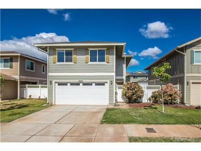 Waianae HI Single Family Home For Sale: $584,900
