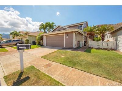 Waianae HI Single Family Home For Sale: $540,000