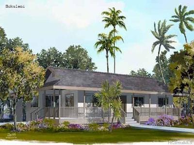 Wahiawa Single Family Home For Sale: 1124 Kilani Avenue #2