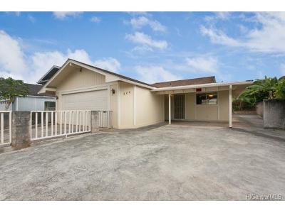 Wahiawa Single Family Home In Escrow Showing: 586 Kaniahe Street