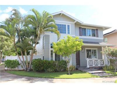 Ewa Beach Single Family Home In Escrow Showing: 91-1021 Kaiee Street