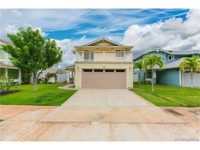 Waianae Single Family Home In Escrow Showing: 87-1088 Anaha Street