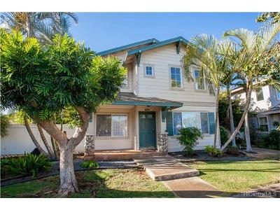 Ewa Beach Single Family Home For Sale: 911041 Kailoa Street