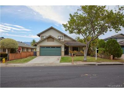 Waipahu Single Family Home In Escrow Showing: 94-1008 Waiopae Street