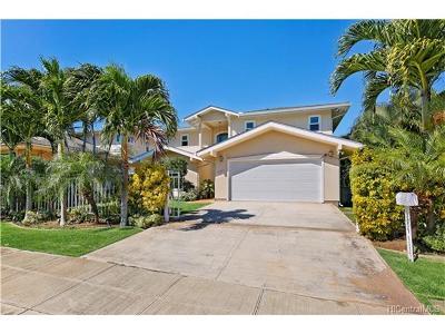 Honolulu Single Family Home For Sale: 4320 Pahoa Avenue