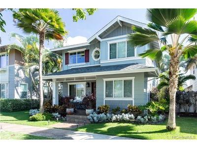 Ewa Beach Single Family Home For Sale: 92-1065 Kaiko Street